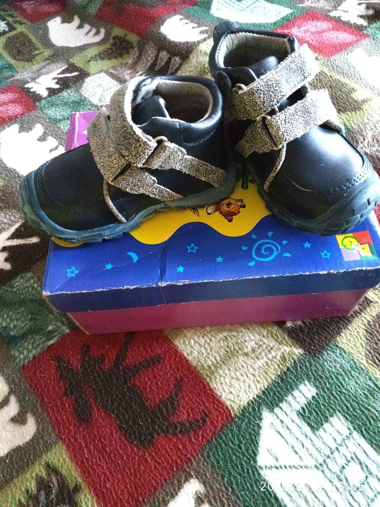 Кожаные ботиночки для малыша фото №1
