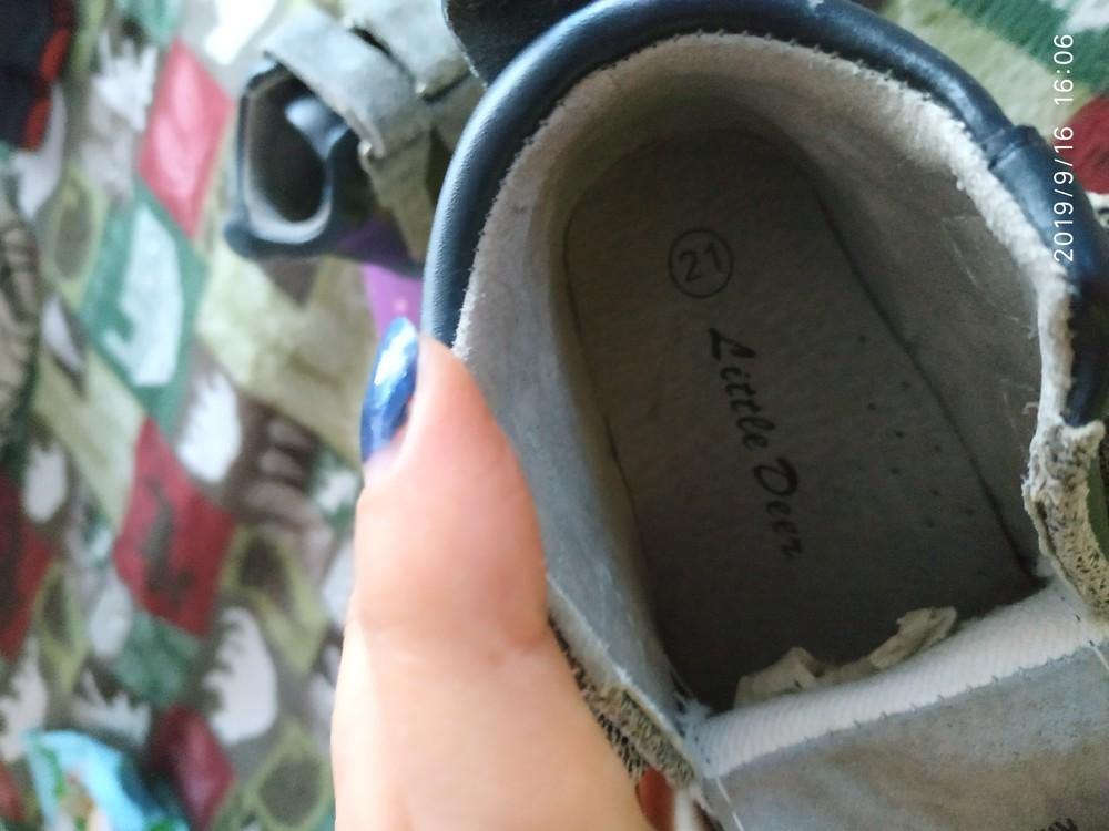 Кожаные ботиночки для малыша фото №2
