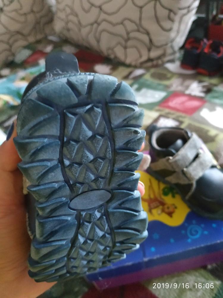 Кожаные ботиночки для малыша фото №3