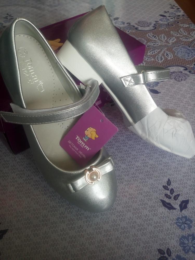 Туфельки серебристые фото №2