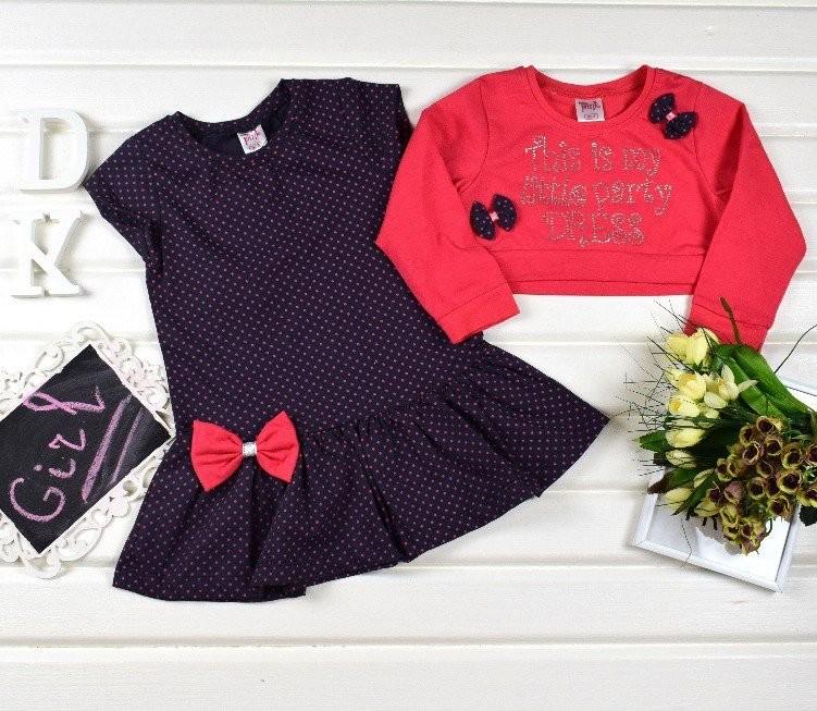Красивый комплект платье и топ baby pink р. 4(104) фото №1