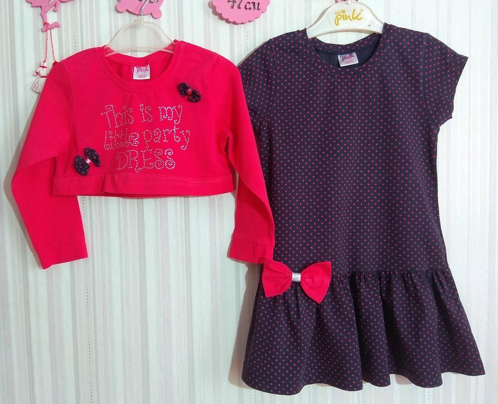 Красивый комплект платье и топ baby pink р. 4(104) фото №2