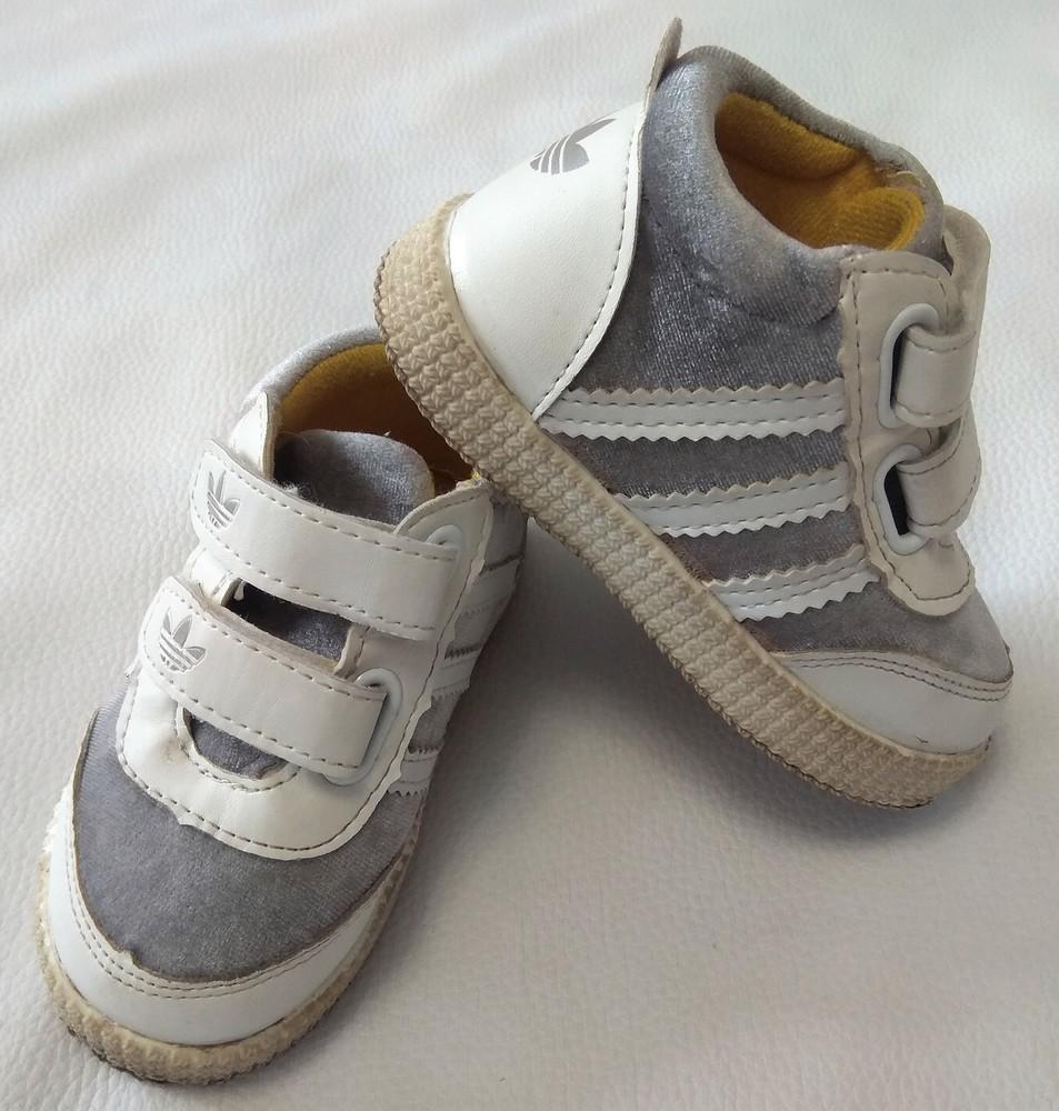 Серебряно-белые кроссовки adidas (реплика) р. 22 фото №2