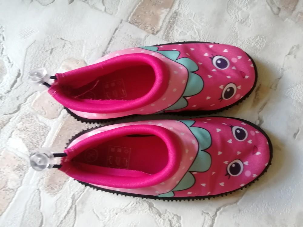 Аквашузы, обувь на море, речку, в бассейн размер 26-27 фото №4