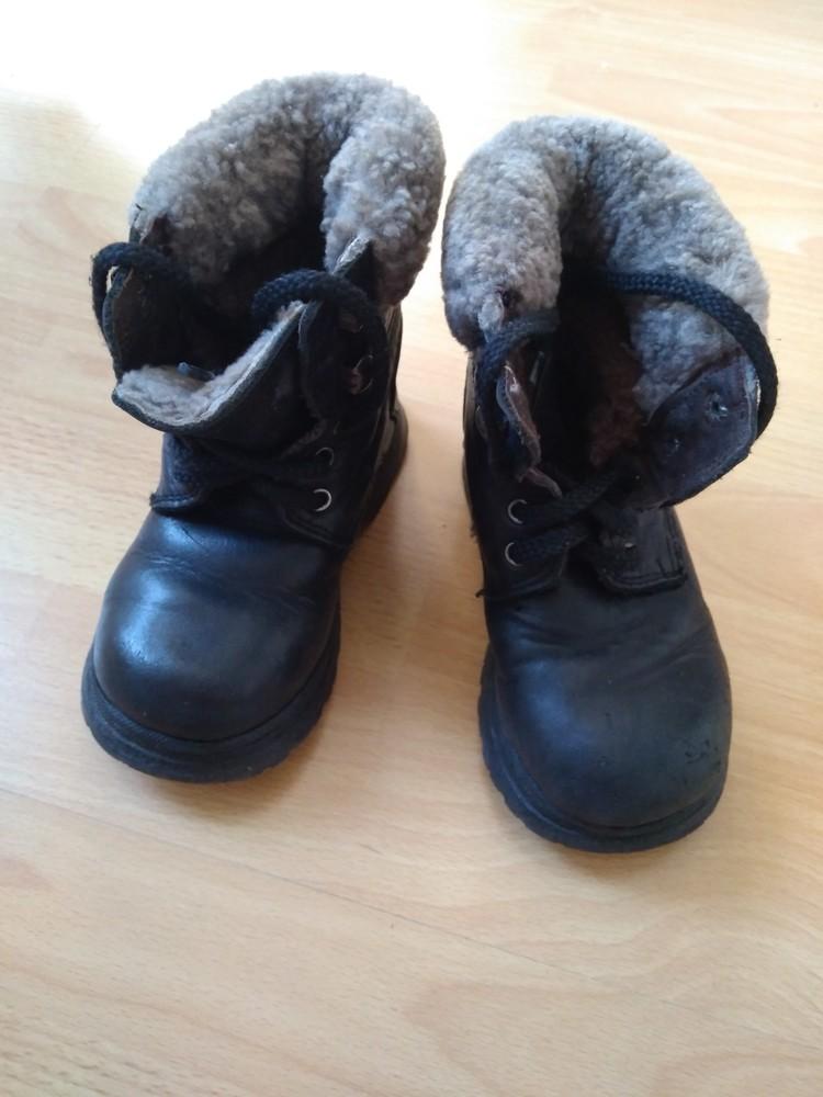 Зимові шкіряні чобітки, 15 см + подарунок! фото №1