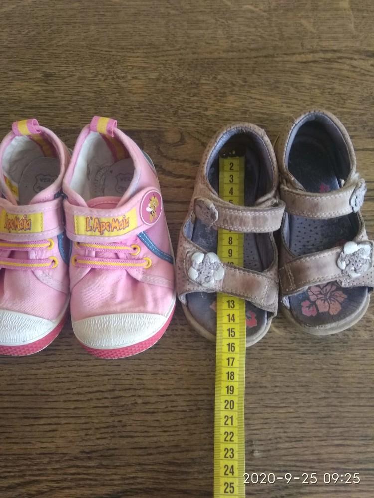 Дитяче взуття фото №1