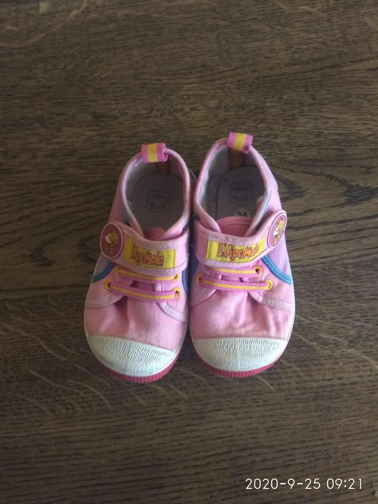 Дитяче взуття фото №3