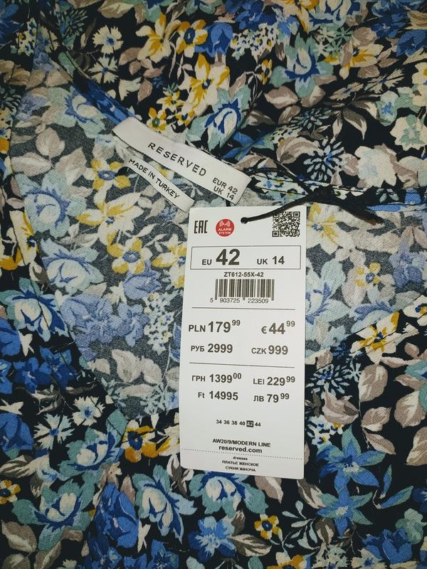 Reserved шикарное цветочное вискозное платье фото №10